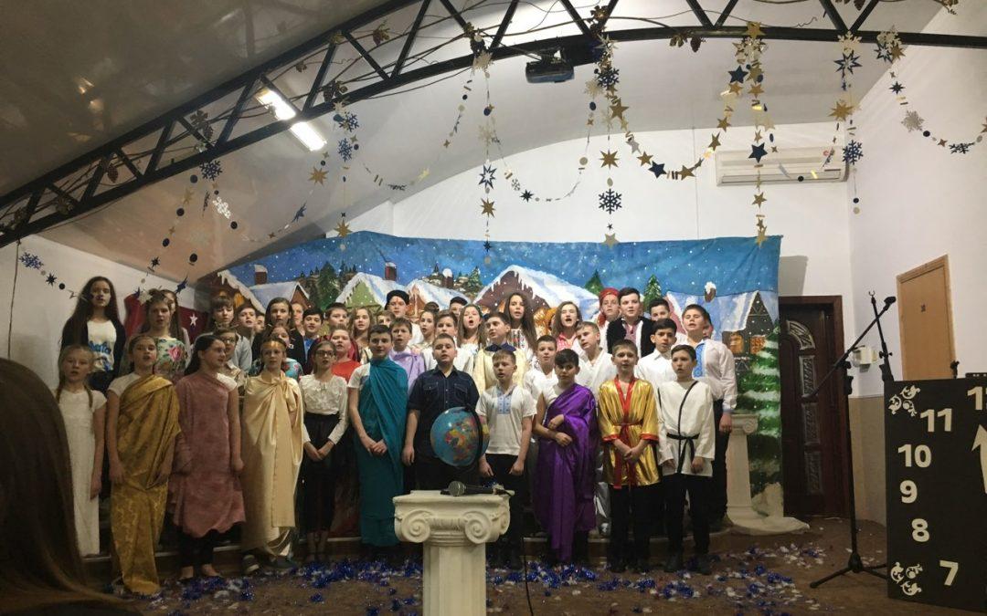 Новорічне свято учнів страрших класів