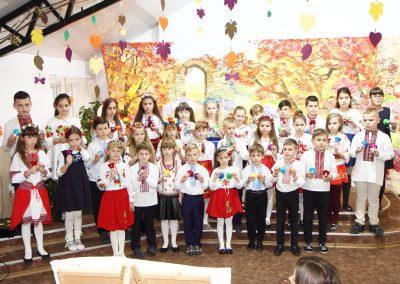 Свято осені учнів молодших класів