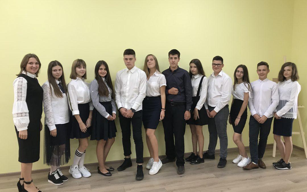 9 клас