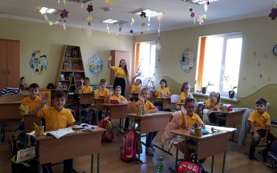 1-A клас