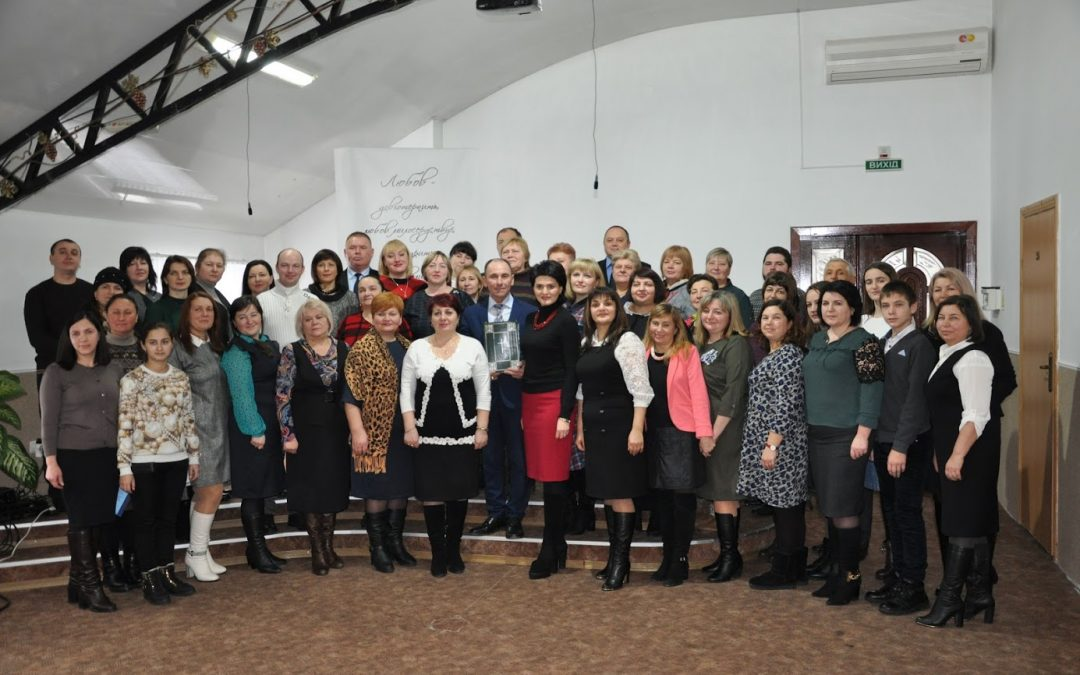Духовно-моральні цінності в Новій українській школі