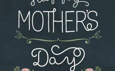 День матері!